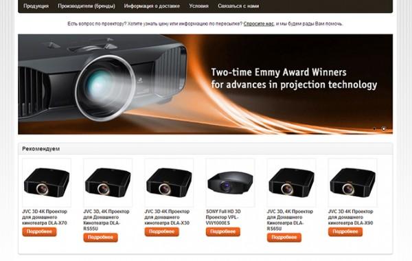 Shopeliteprojectors.com