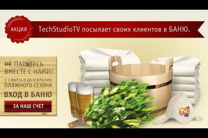 TechStudio TV