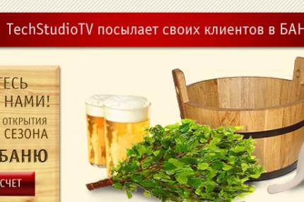 Techstudio.tv