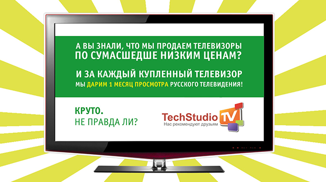 Techstudio.tv